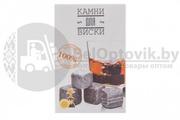Камни для виски - Кубики из стеатита