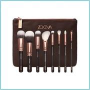 Профессиональный набор кистей ZOEVA Rose Golden Luxury Set Vol.1 8 шт.